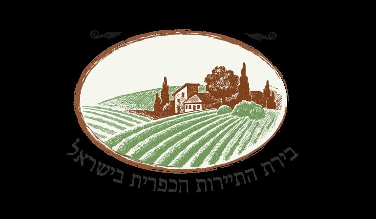 בקעת הנדיב לוגו